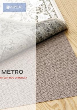 Подложка под ковры Metro